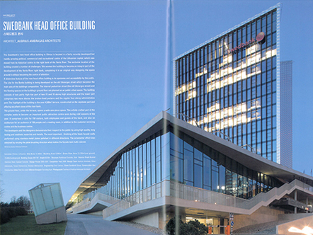 Architecture & Culture: Swedbank